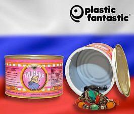 Dosentresor Russisch Schweinefleisch